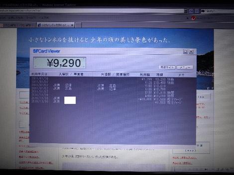 640r0010886_2