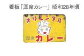 Ex_goods_01_05_2
