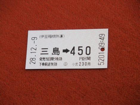 800pc090003
