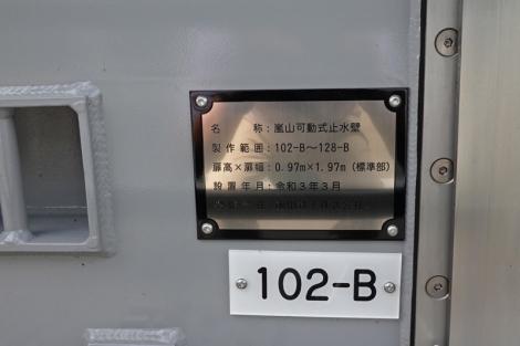 800dsc04981